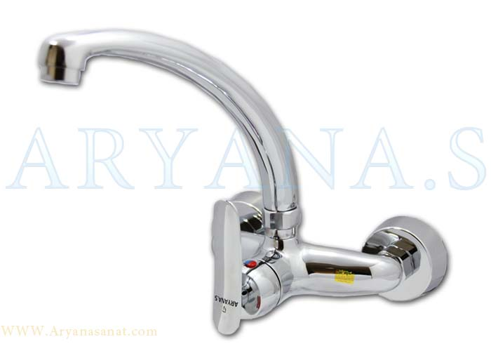 Mechanical Wall Sink Mixer Karoon