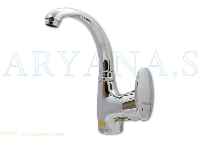 Mechanical Sink Mixer Short Spout pardis