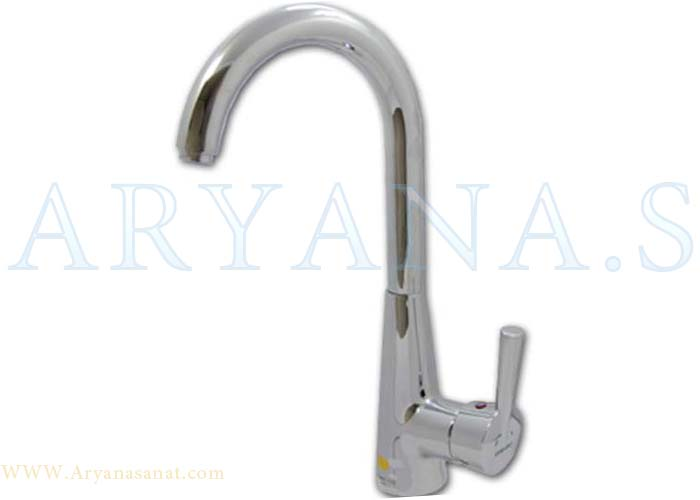 Mechanical Sink  Mixer Royal